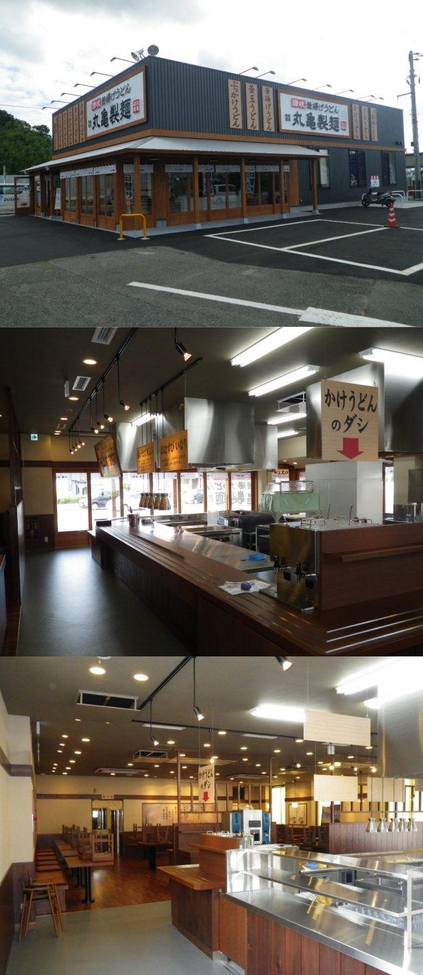 丸亀製麺大谷店新築工事